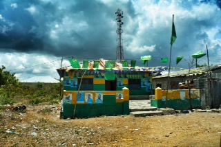 CCM party office in rural Zanzibar
